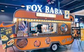 狐狸爸爸鸡排,网络人气鸡排小吃品牌