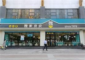 十几平米小吃店竟用20年开出500家分店
