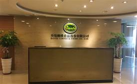 丹堤咖啡,台湾本土历史悠久的平价连锁咖啡品牌