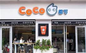 coco奶茶店整改,是什么原因导致的
