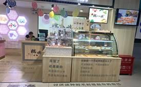 糯八旗零食,一家通过味蕾向顾客传达情感的零食品牌