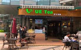 芝士友茶,纯净茶,用心酿