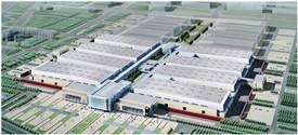 加速产业发展,盟享加中国特许加盟展北京站2019年将迁新馆