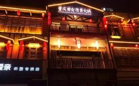 享尽巴渝风情,尽在重庆美女夜景火锅