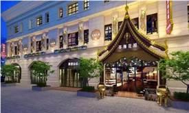泰式高颜值餐厅苏梅花园4月1日于楚河汉街一街区开业