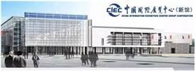 第52届中国特许加盟展5月11日将在京举行50000平规模创展会历史新高