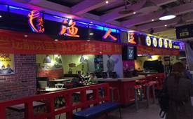 渔人王酸菜鱼,快时尚轻聚会餐厅