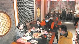 成都1160家大中型餐饮门店复工率超93%