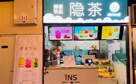 隐茶,一个韩式烘焙,咖啡品牌
