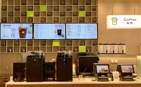奈雪的茶也开始做咖啡,新店型奈雪pro在深圳亮相