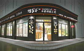 中国蛋糕十大名牌排名